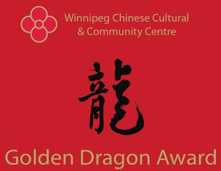 Golden Dragon Award Gala