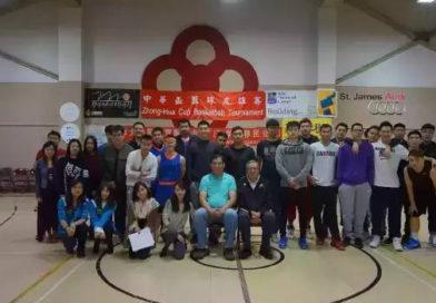 第六届中华杯篮球赛第一周赛事回顾