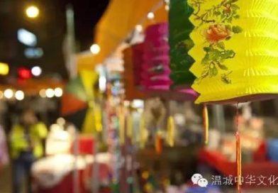 8th Winnipeg Chinatown Street Festival          中国城街道欢庆节